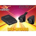 KENWOODケンウッドDRV-MN94