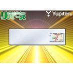 ●YUPITERUユピテルOBDII対応3.2型ミラータイプGPSレーダー探知機GWM205sd(A510)