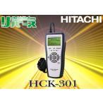 【送料無料】HITACHI日立OBDII対応DTC故障コード読取/消去コードリーダーHCK-301