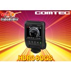 COMTECコムテックHDR360GS�