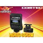 COMTECコムテックHDR360GW�