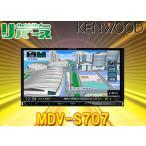 KENWOODケンウッドMDV-S707