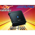 ALPINEアルパイン50Wx4chデジタルパワーアンプMRV-F300