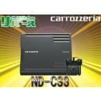 carrozzeriaカロッツェリアAVIC-VH0099/ZH0099,AVIC-VH0009/ZH0009用クルーズスカウターユニットND-CS3