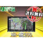 ●ミツビシ7型高音質ハイレゾ対応DIATONEサウンドナビNR-MZ200