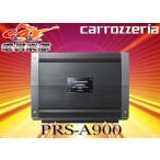 carrozzeriaカロッツェリア100W×4chパワーアンプPRS-A900
