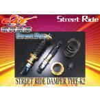 【送料無料】ストリートライド[TYPE-K2]減衰力固定式車高調DA17W系エブリィワゴン用SR-S511