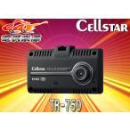 CellstarセルスターTR-750(CSD-750FHG同等品)2.4インチタッチパネルドライブレコーダー日本製3年保証GPS更新無料12/24V対応