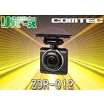 ショッピングドライブレコーダー ●コムテック2.3インチGセンサー搭載ドライブレコーダーZDR-012