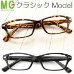 老眼鏡 PCメガネ PC老眼鏡 弱度数 度なし 度数 チェック +0.5 +1.0 +1.5 +2.0 +2.5 +3.0 視界が明るい PCレンズ 男性 女性 メンズ レディース 6901
