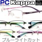 老眼鏡 シニアグラス おしゃれ ブルーライト パソコンメガネ PC老眼鏡 リーディンググラス ブルーライトカット 3092