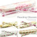 【ポイント5倍】老眼鏡 おしゃれ 女性用老眼鏡 シニアグラス  メガネと同じ花柄のケース付 女性 母の日 ラッピング対応