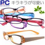 ショッピングPC 老眼鏡 PCメガネ おしゃれ ブルーライト シニアグラス 女性用 ブルーライトカット PC老眼鏡