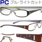 老眼鏡 シニアグラス 男性用 女性用 老眼鏡 おしゃれ PCメガネ パソコンメガネ PC老眼鏡 リーディンググラス ブルーライトカット 3296
