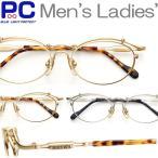 老眼鏡 シニアグラス 男性用 女性用 メンズ レディース おしゃれ ブルーライト PCメガネ PC老眼鏡 ブルーライトカット 1976