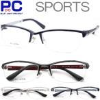 ブルーライトカット老眼鏡 軽い15g PCメガネ おしゃれ 男性用 シニアグラス ブルーライト シニアグラス PC老眼鏡