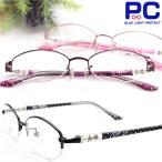 老眼鏡 女性用 おしゃれ ブルーライトカット ブランド 星のモチーフ レディース ミスタージュンコ シニアグラス PC老眼鏡 度なし PCメガネ 2003