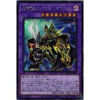 BACH-JP036 超魔導戦士−マスター・オブ・カオス (シークレットレア)融合 遊戯王