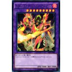 【キズ有り】TDIL-JP045 メタルフォーゼ・ガーディナル (レア)融合 遊戯王