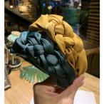 カチューシャ リボン ツイスト 三つ編み シンプル 7色 ヘアアクセ  レディース