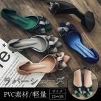 ラバーシューズ パンプス レインパンプス 防水 レディース 大きいサイズ PVC素材 パンプス 靴 サンダル ぺたんこ 軽量 ローヒール 花柄 フラワー 2019新作