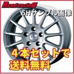 IRVINE F01 14X5.0J 4H/100 +35 【4本セットで¥46,800全国送料無料】VW