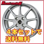G.スピード G-01 14X5.5J 4H/100 +38 メタリックシルバー