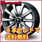 ユーロスピード G10 14X4.5J 4H/100 +43 【4本セットで¥20,800全国送料無料】