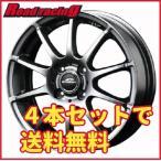 シュナイダー スタッグ 14X5.5J 4H/100 +38 メタリックグレー