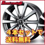 ユーロスピード G10 16X6.0J 5H/100 +45 メタリックグレー