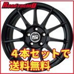designed by O・Z MSW85 16X6.5J 5H/108 +50 【4本セットで¥55,200全国送料無料】VOLVO