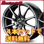 シュナイダー スタッグ 16X6.5J 5H/100 +48 メタリックグレー