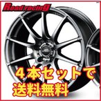 シュナイダー スタッグ 16X6.5J 5H/114.3 +53 メタリックグレー