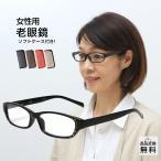 ショッピングおしゃれ 老眼鏡 女性用 おしゃれ(M-104)ブラック 女性用 老眼鏡 ストーンデコ