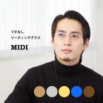 ふちなし老眼鏡 ふちなしメガネ シニアグラス リーディンググラス ブルーライトカット (M-321)