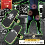 バランスボード X 体幹トレーニング 【マニュアル付】 ダイエット 木製 サーフィン 子供 HEXAL(ヘキサル)