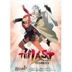 絵画風 壁紙ポスター (はがせるシール式) NARUTO 劇場版 ナルト THE LAST -NARUTO THE MOVIE- キャラクロ NRT-002 (A2版 420mm×594mm)