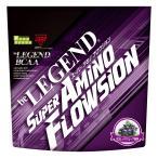 ビーレジェンド BCAA スーパーアミノフロウジョン  SUPER AMINO FLOWSION もう1レップ!グレープ風味【420g】