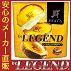 オススメ ビーレジェンド プロテイン パブロ パブロチーズタルト風味【1kg】(be LEGEND ホエイプロテイン WPC)