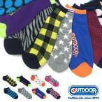 ショッピングOUTDOOR 送料無料 OUTDOOR(アウトドア)ブランドスニーカー用ソックス/靴下10足セット