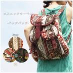 エスニック ジャガード織り バックパック リュック ユニセックス アジアン フェス キャンプ アウトドア デイリー アジアン 民族 レディースバッグ