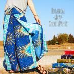 エスニック ラップパンツ ボタニカル 5color アジアン サルエル ワイドパンツ ヨガ ルームウェア 巻きパンツ オリエンタル