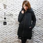 【再値下げセール】Cloche 裾異素材グラデーションダウンコート(450-84001)