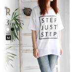 【1000円均一】【特別価格】vingtrois ロゴラージTシャツ(50-58348)※返品交換不可