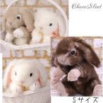 ショッピング日本製 日本製ロップイヤーうさぎぬいぐるみSサイズ(3色)