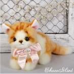 ショッピング日本製 日本製マンチカン・立ちポーズネコぬいぐるみ(ゴールド)&オーダーお名前首飾り