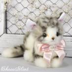 ショッピング日本製 日本製マンチカン・立ちポーズネコぬいぐるみ(グレー)&オーダーお名前首飾り