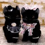 ショッピングウェディング オーダーウェディングドール・黒猫