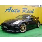 【送料無料】【REALSPEED】リアルスピード【フェアレディZ33用】エアロ3点フルキットVersion.1   オートリアル(auto real) real speed