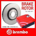 BREMBO ブレンボ ブレーキローター オーリス NRE185H 15/04〜リア用